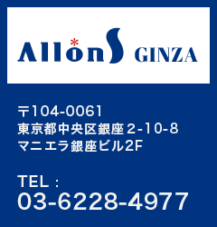 Allons Ginza
